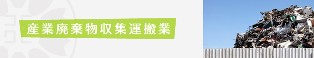 banner_sanpai