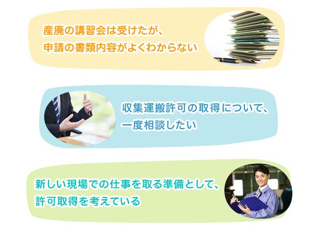 onayami_sanpai